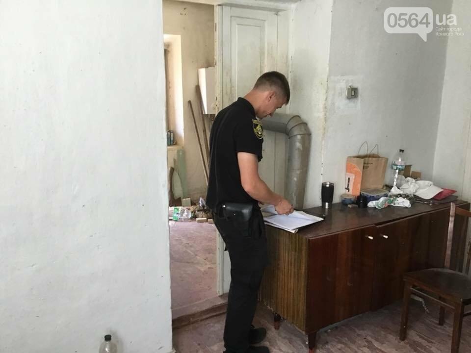 В элитном селе под Кривым Рогом неизвестные обносят дома. Поможет ли полиция? - ФОТО, ВИДЕО, фото-21