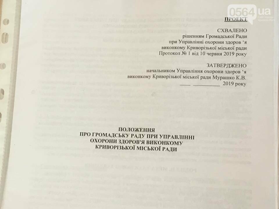 В Кривом Роге экс-чиновник и делегат 1 съезда врачей СССР возглавил Общественный совет при горздраве, - ФОТО, ВИДЕО, фото-15