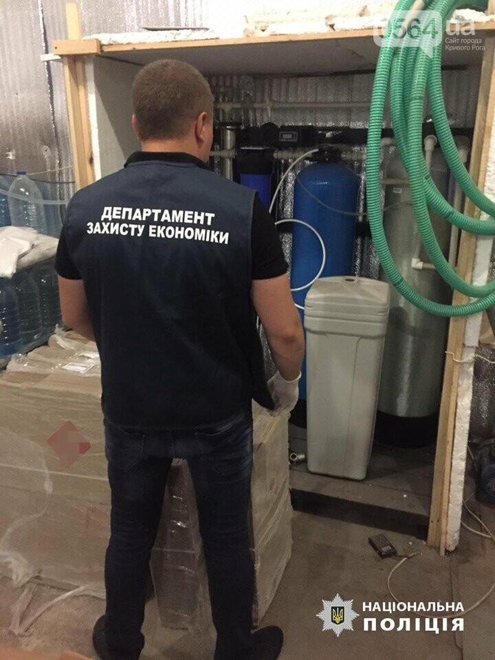 Проведено 18 обысков, изъято 10 тонн фальсификата, - в Кривом Роге накрыли подпольный водочный цех, - ФОТО, фото-1
