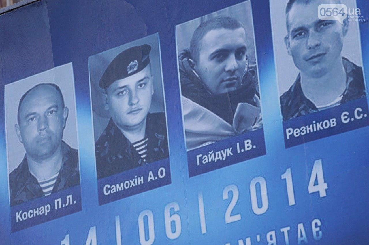 """""""Навіки шана"""": в Кривом Роге появились билборды с портретами криворожан, погибших 5 лет назад в сбитом ИЛ-76, фото-7"""