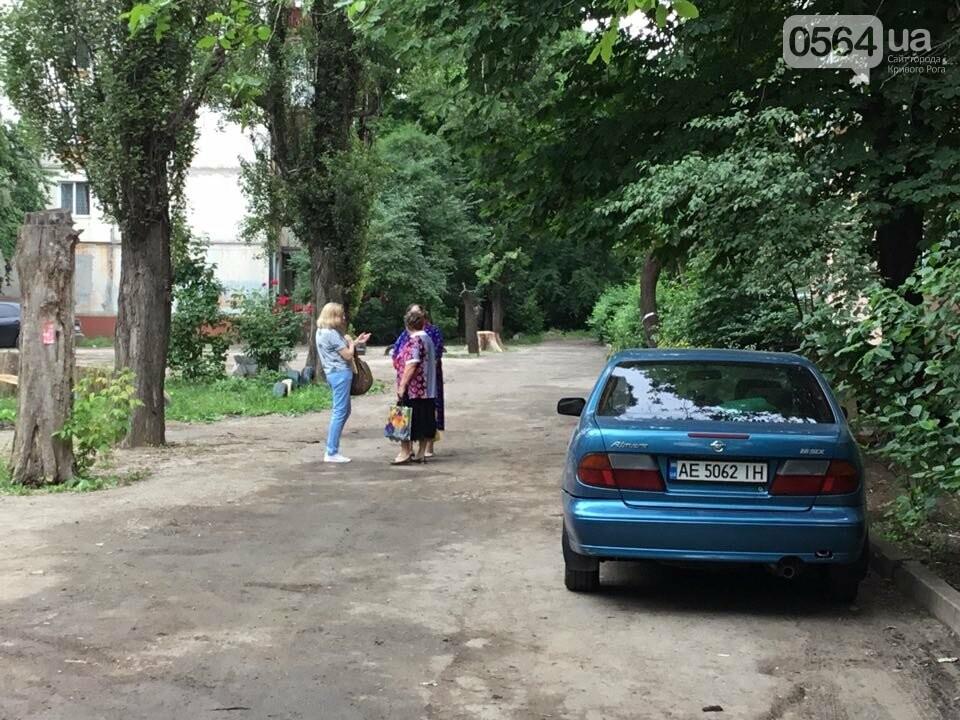 """Возле одного из домов в Кривом Роге обнаружили """"военный ящик"""". Жители вызвали полицию, - ФОТО, фото-3"""
