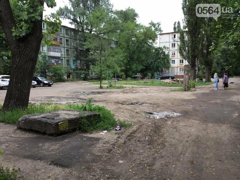 """Возле одного из домов в Кривом Роге обнаружили """"военный ящик"""". Жители вызвали полицию, - ФОТО, фото-5"""