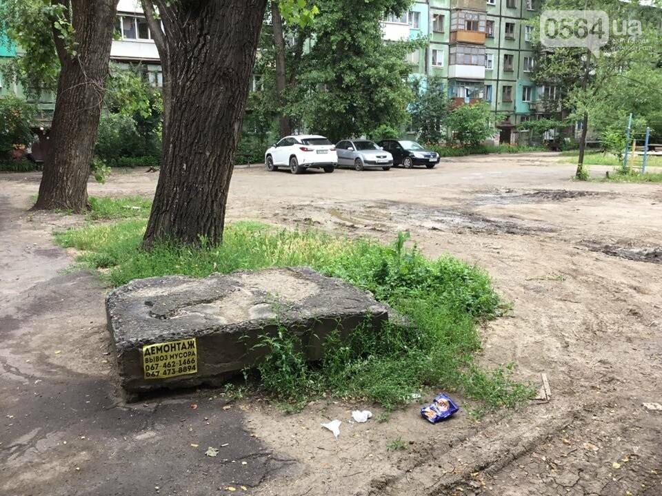 """Возле одного из домов в Кривом Роге обнаружили """"военный ящик"""". Жители вызвали полицию, - ФОТО, фото-4"""