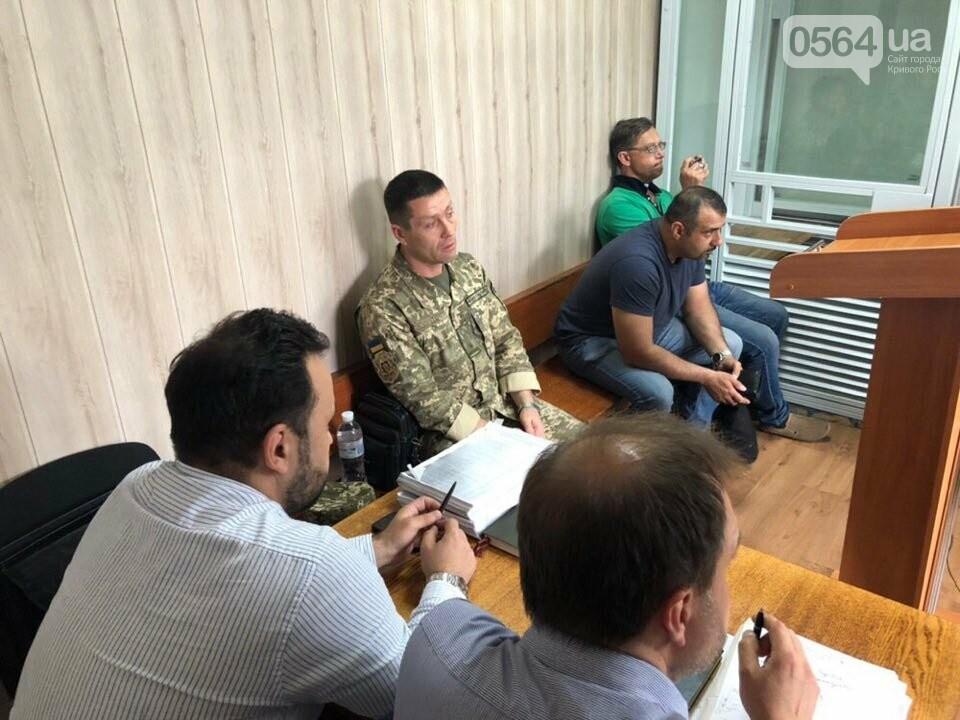 Суд по делу о тяжелом ранении криворожского журналиста перенесли из-за неявки 2 из 3 адвокатов обвиняемого, - ФОТО, фото-1