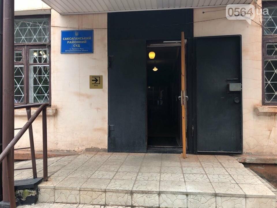 Суд по делу о тяжелом ранении криворожского журналиста перенесли из-за неявки 2 из 3 адвокатов обвиняемого, - ФОТО, фото-3