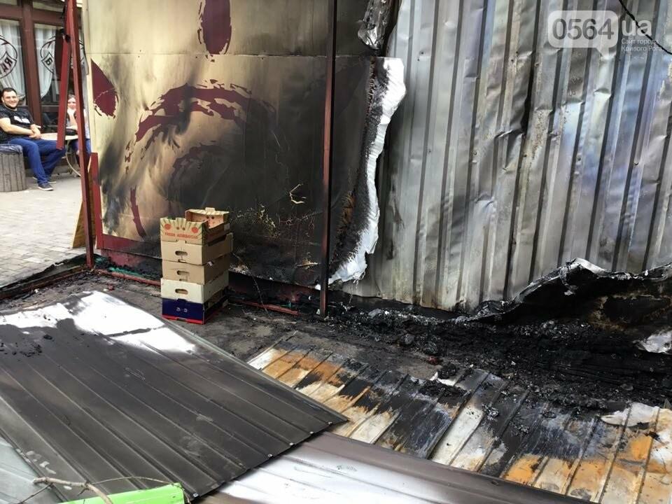 Ночью в Кривом Роге горели торговые объекты, - ФОТО, фото-3