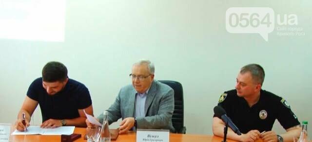 Власти Кривого Рога потребовали от правоохранителей  и госконтроля ликвидировать незаконную торговлю алкоголем и табачными изделиями в горо..., фото-1