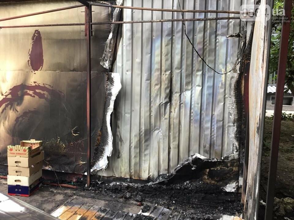 Ночью в Кривом Роге горели торговые объекты, - ФОТО, фото-5