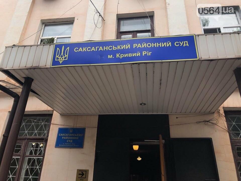 Суд по делу о тяжелом ранении криворожского журналиста перенесли из-за неявки 2 из 3 адвокатов обвиняемого, - ФОТО, фото-2