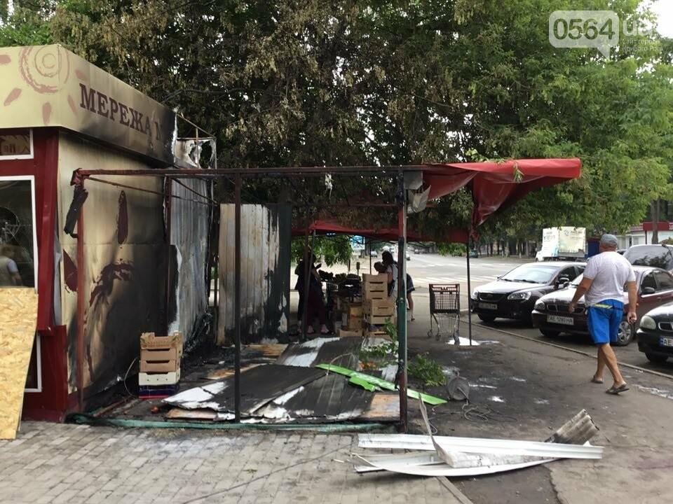 Ночью в Кривом Роге горели торговые объекты, - ФОТО, фото-2