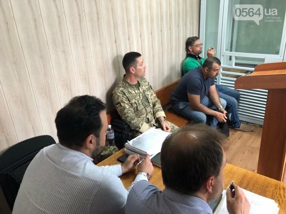 Суд по делу о тяжелом ранении криворожского журналиста перенесли из-за неявки 2 из 3 адвокатов обвиняемого, - ФОТО, фото-5