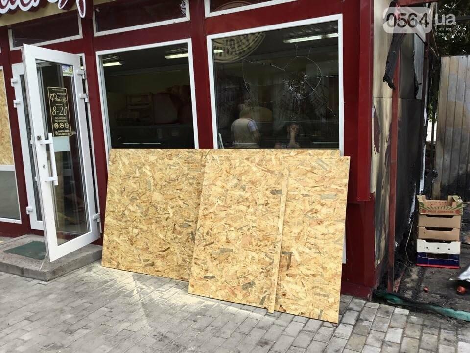 Ночью в Кривом Роге горели торговые объекты, - ФОТО, фото-15