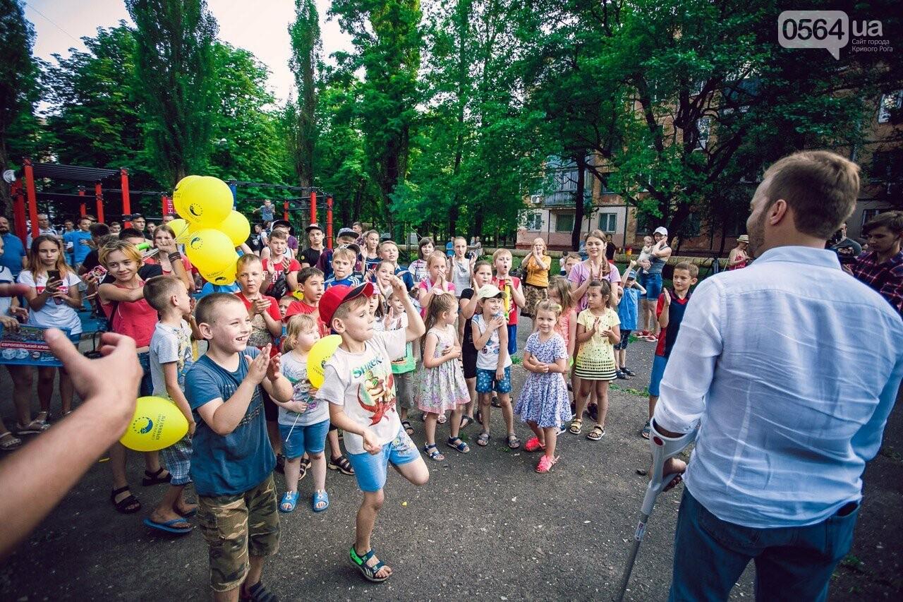 Мы это делаем, чтобы у наших криворожских детей было здоровое будущее», - Константин Усов открыл новую площадку для воркаута, фото-1