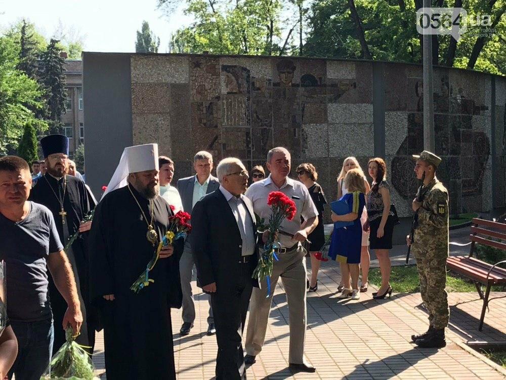 В День памяти участников АТО и ООС криворожане возложили цветы к памятнику защитникам Украины, - ФОТО, фото-1