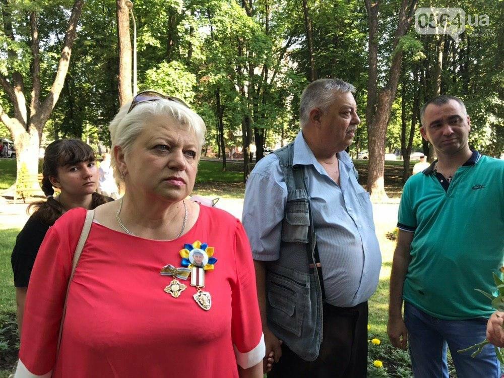 В День памяти участников АТО и ООС криворожане возложили цветы к памятнику защитникам Украины, - ФОТО, фото-2
