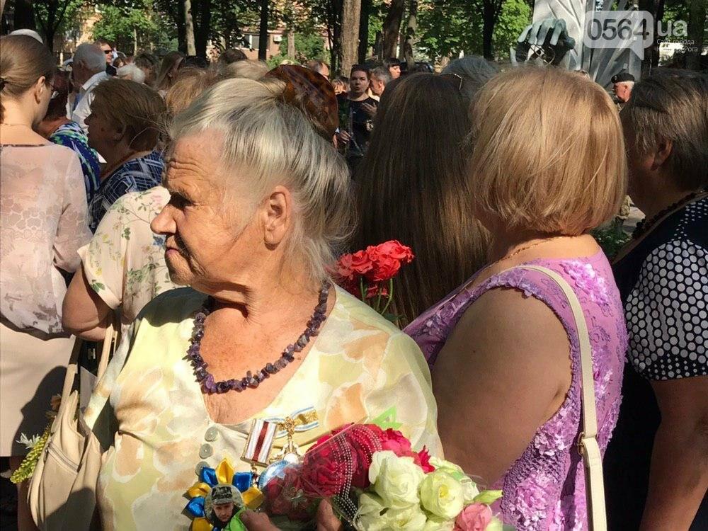 В День памяти участников АТО и ООС криворожане возложили цветы к памятнику защитникам Украины, - ФОТО, фото-3