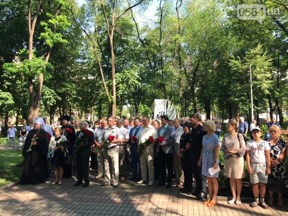 В День памяти участников АТО и ООС криворожане возложили цветы к памятнику защитникам Украины, - ФОТО, фото-5