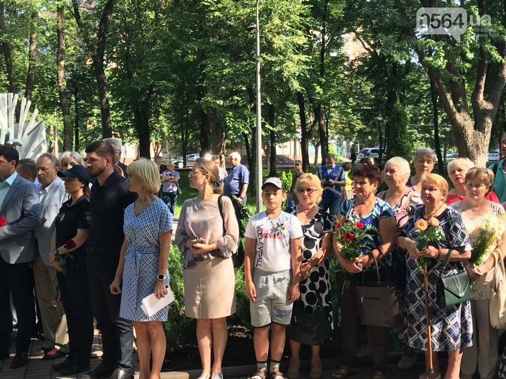 В День памяти участников АТО и ООС криворожане возложили цветы к памятнику защитникам Украины, - ФОТО, фото-6