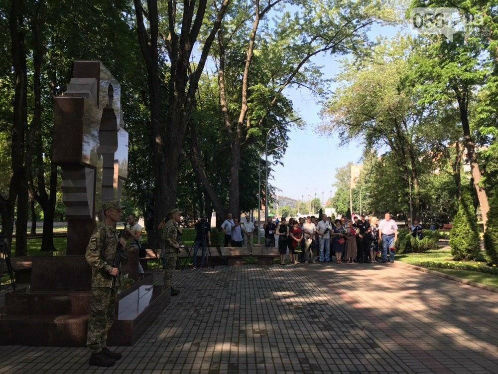 В День памяти участников АТО и ООС криворожане возложили цветы к памятнику защитникам Украины, - ФОТО, фото-7