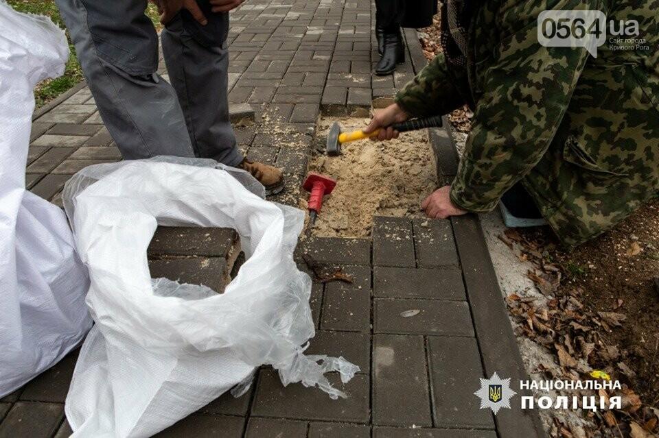 Директора криворожского ДК подозревают в хищении на ремонте парка 23% бюджета, фото-5