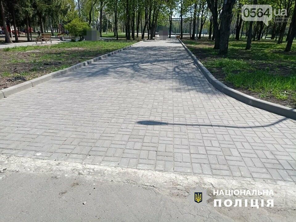 Директора криворожского ДК подозревают в хищении на ремонте парка 23% бюджета, фото-4