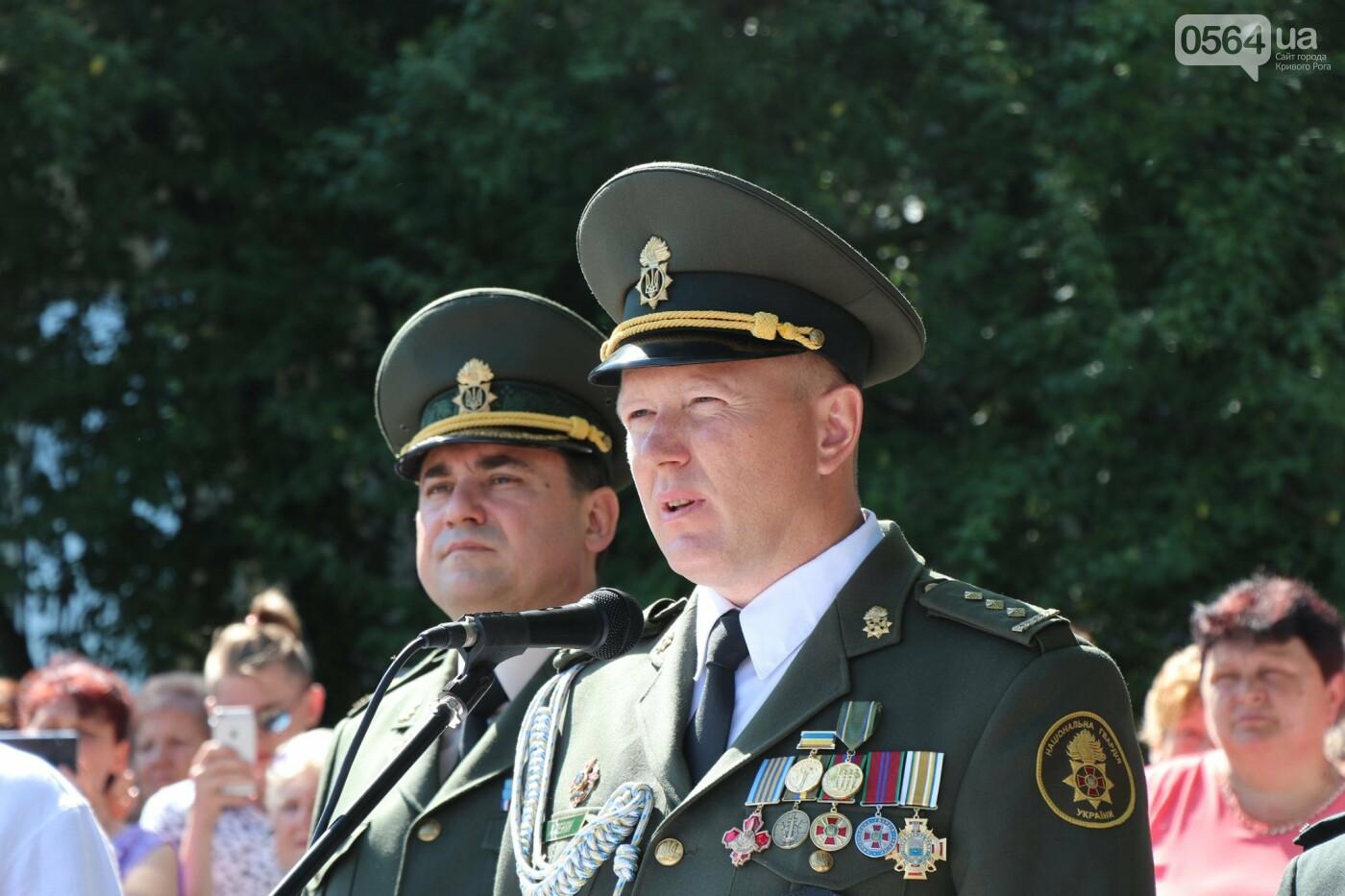 В Кривом Роге 168 нацгвардейцев торжественно приняли присягу на верность украинскому народу, - ФОТО, фото-5