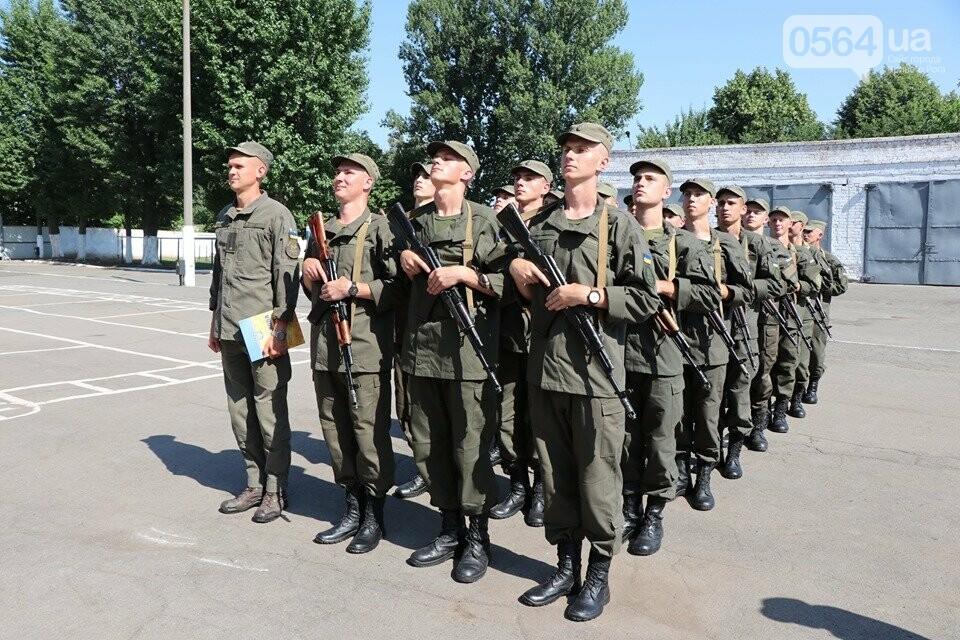 В Кривом Роге 168 нацгвардейцев торжественно приняли присягу на верность украинскому народу, - ФОТО, фото-6