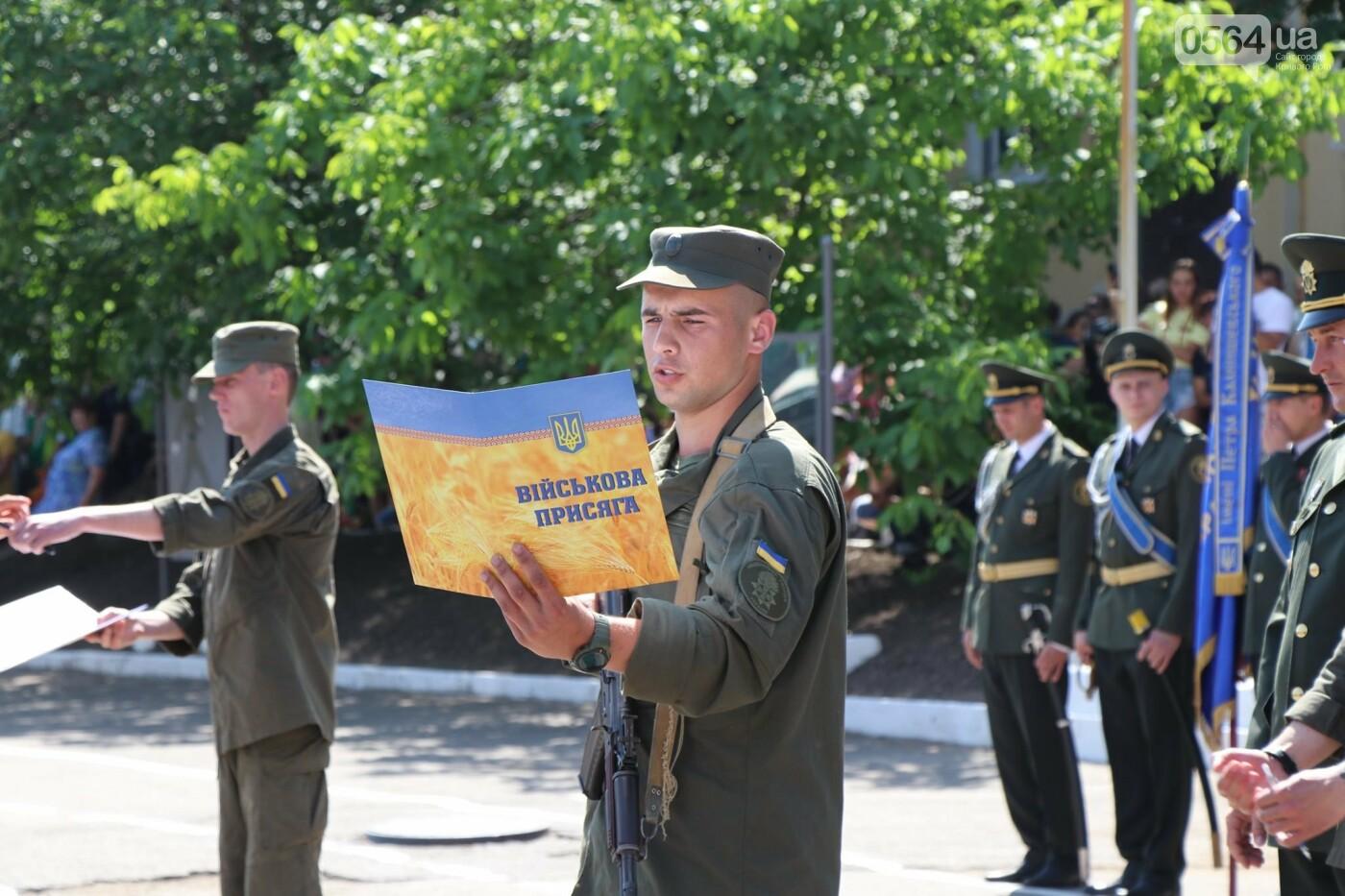 В Кривом Роге 168 нацгвардейцев торжественно приняли присягу на верность украинскому народу, - ФОТО, фото-8
