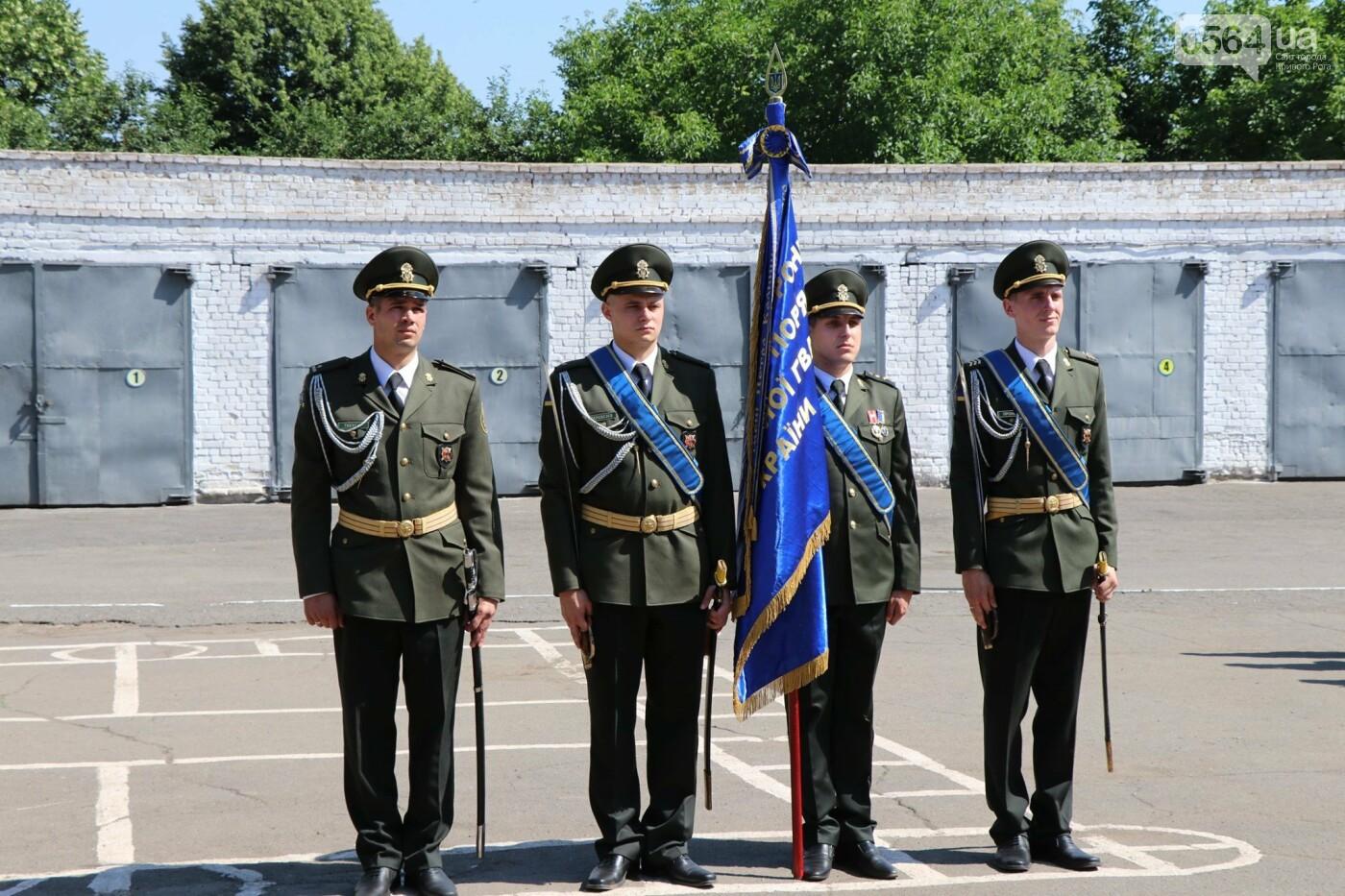В Кривом Роге 168 нацгвардейцев торжественно приняли присягу на верность украинскому народу, - ФОТО, фото-9