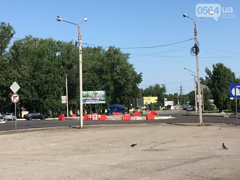Недалеко от въезда в Кривой Роге на автодороге строят кольцо, - ФОТО, фото-2
