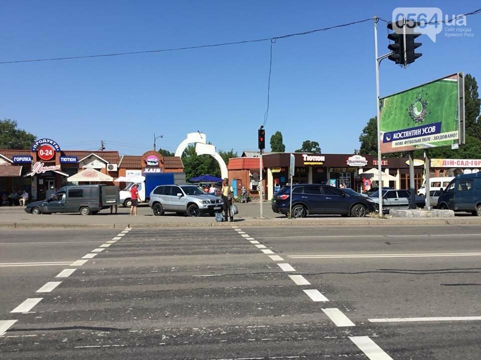 Недалеко от въезда в Кривой Роге на автодороге строят кольцо, - ФОТО, фото-5