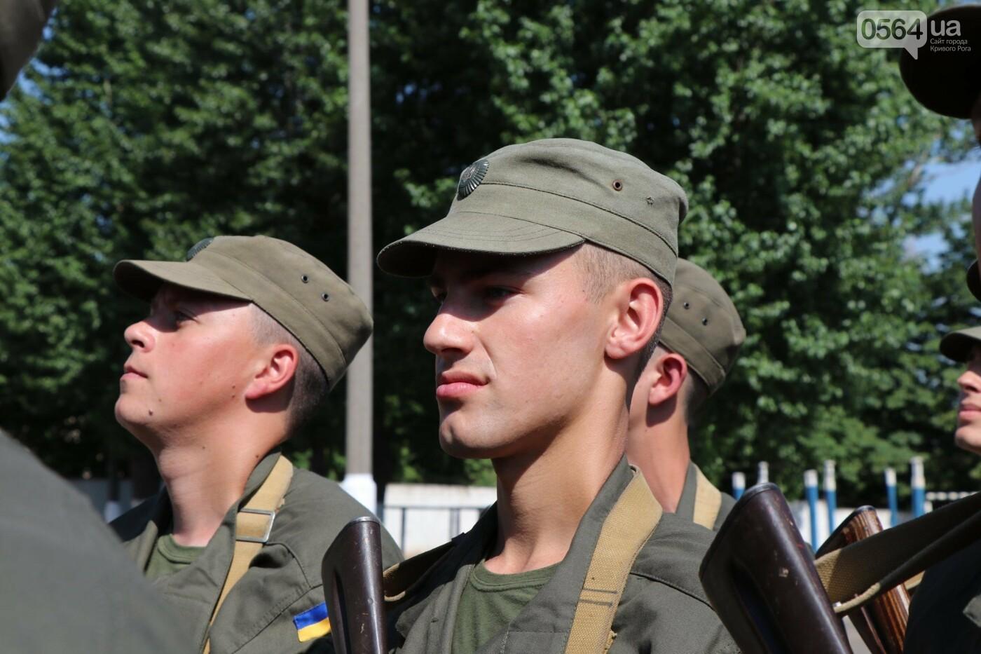 В Кривом Роге 168 нацгвардейцев торжественно приняли присягу на верность украинскому народу, - ФОТО, фото-10