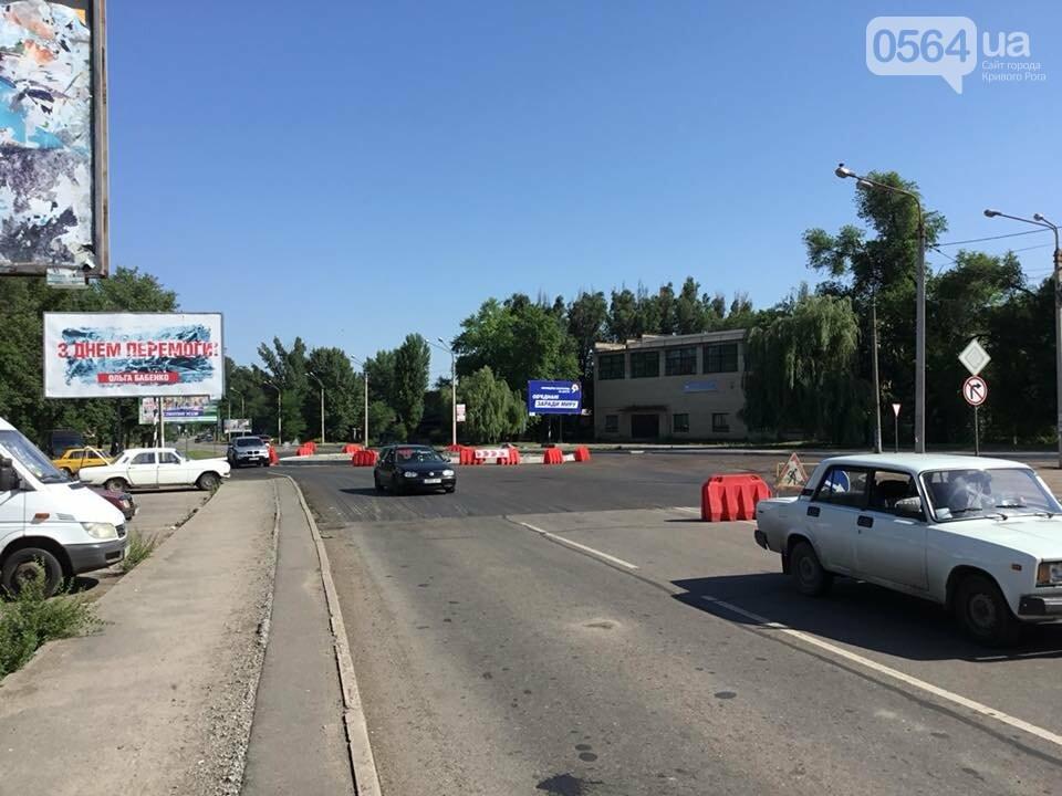 Недалеко от въезда в Кривой Роге на автодороге строят кольцо, - ФОТО, фото-6
