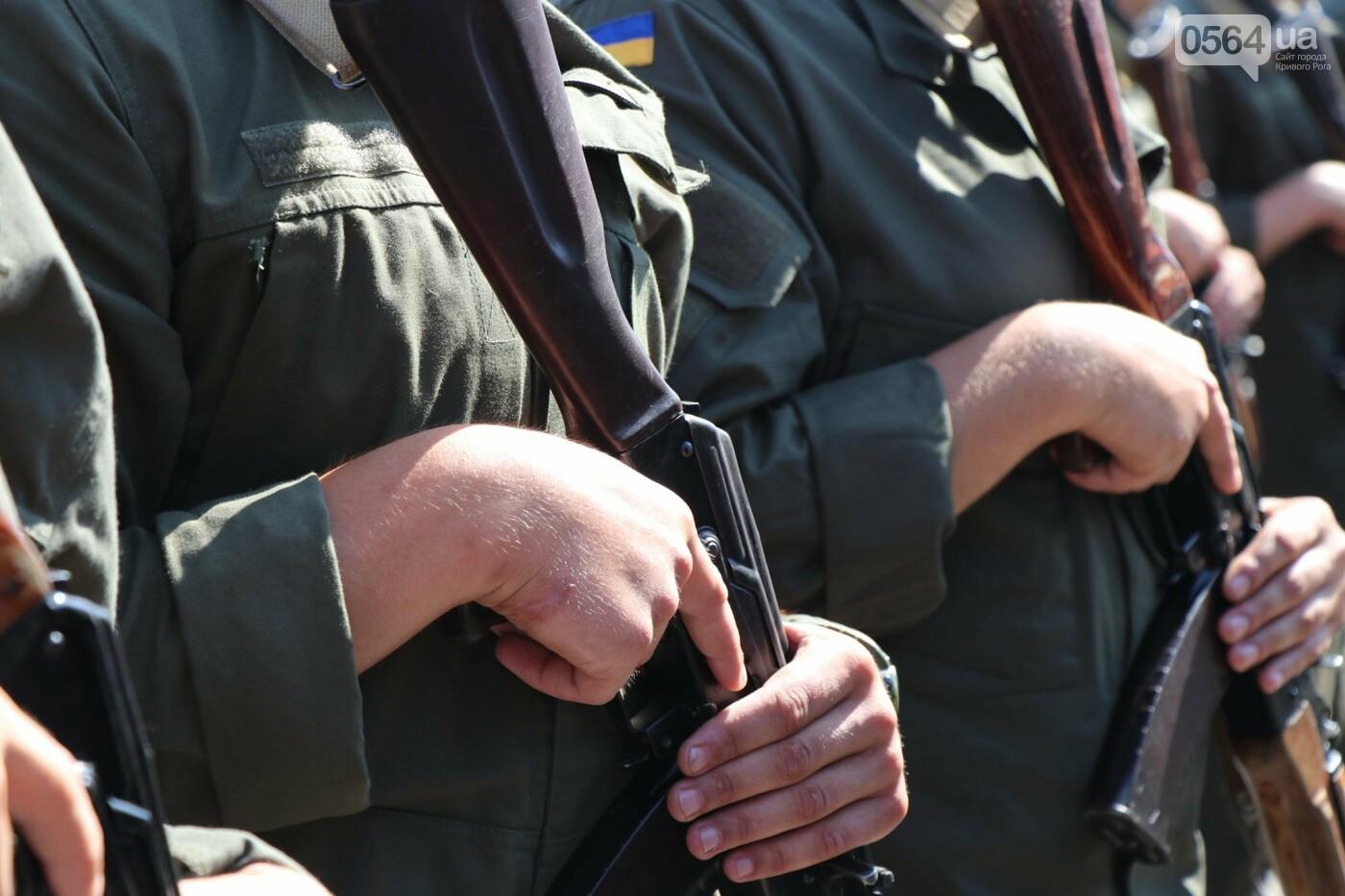 В Кривом Роге 168 нацгвардейцев торжественно приняли присягу на верность украинскому народу, - ФОТО, фото-12