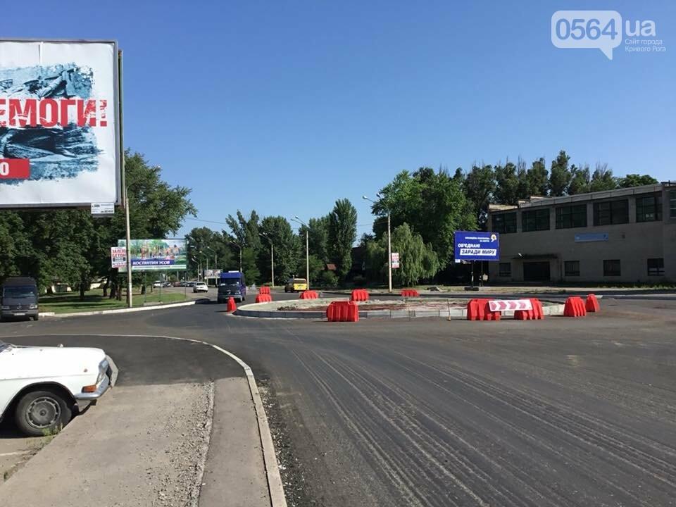 Недалеко от въезда в Кривой Роге на автодороге строят кольцо, - ФОТО, фото-8