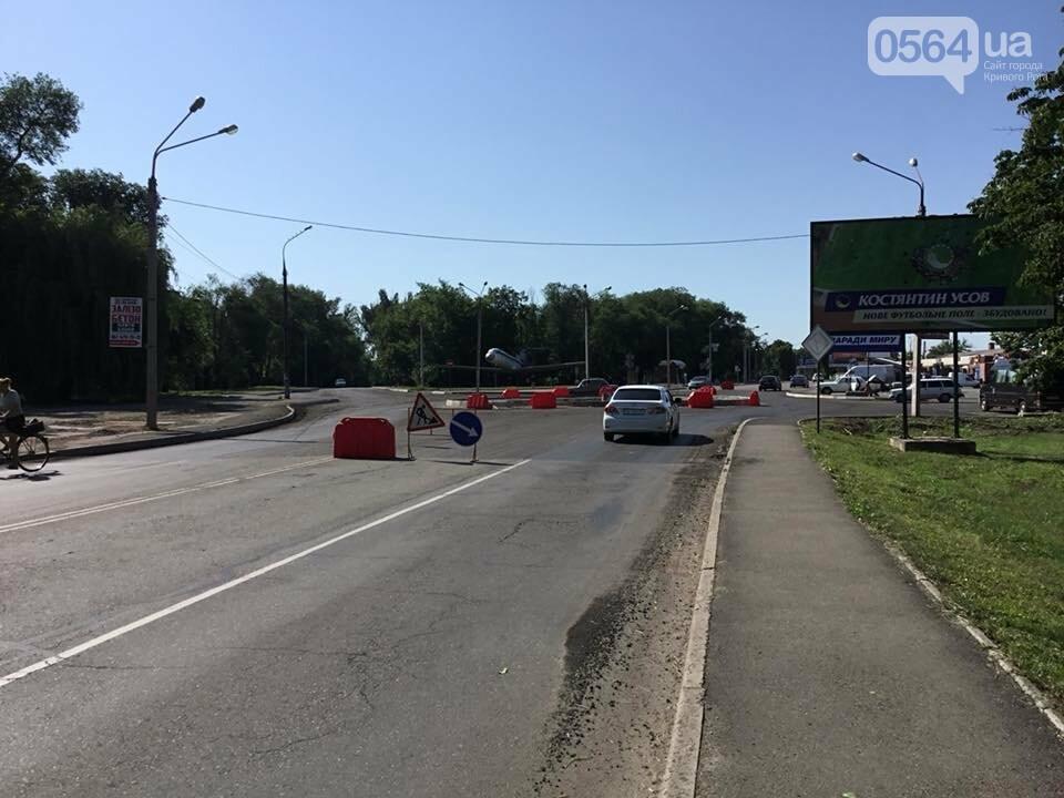 Недалеко от въезда в Кривой Роге на автодороге строят кольцо, - ФОТО, фото-9