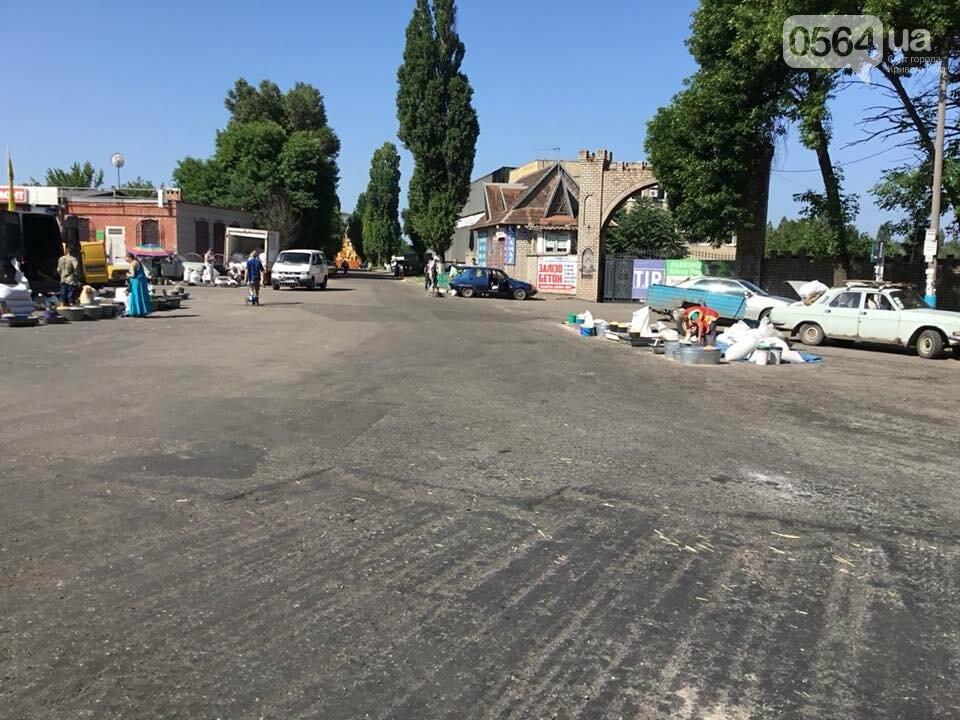 Недалеко от въезда в Кривой Роге на автодороге строят кольцо, - ФОТО, фото-10