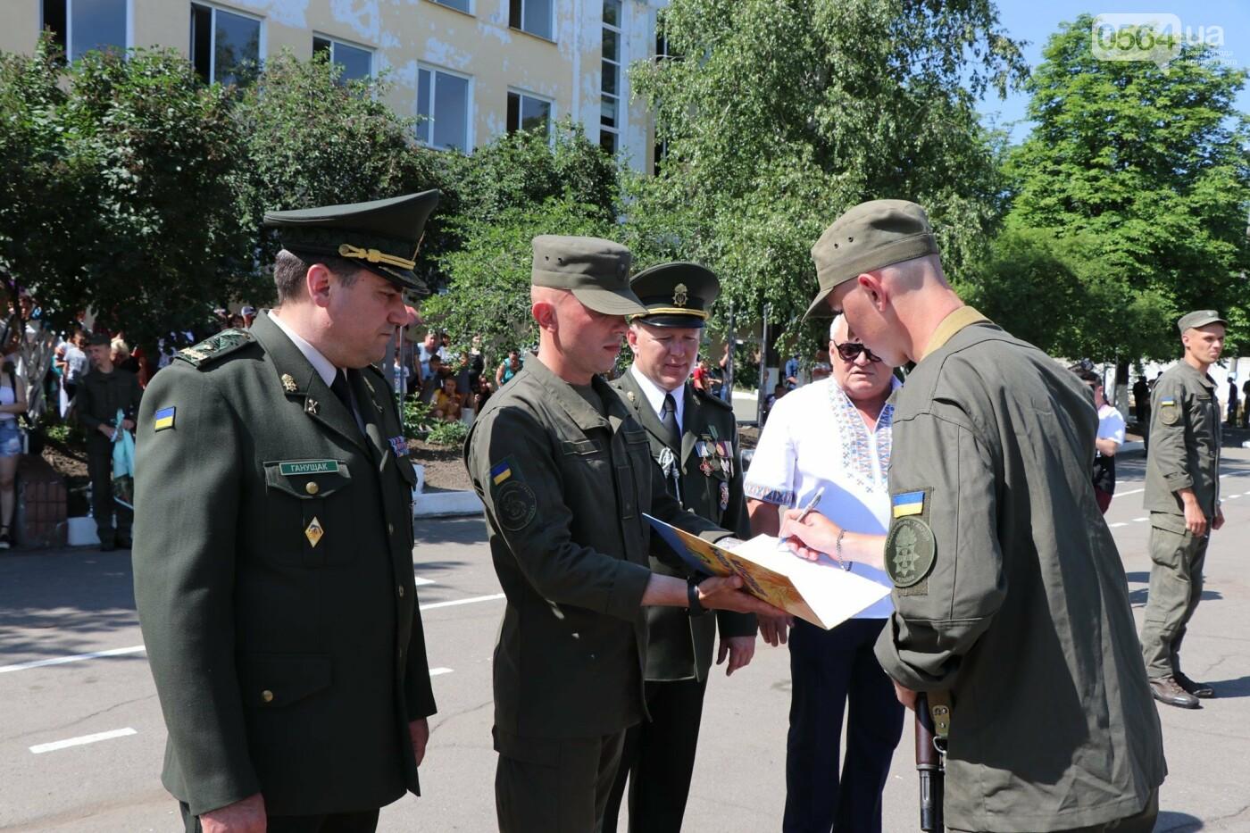 В Кривом Роге 168 нацгвардейцев торжественно приняли присягу на верность украинскому народу, - ФОТО, фото-13