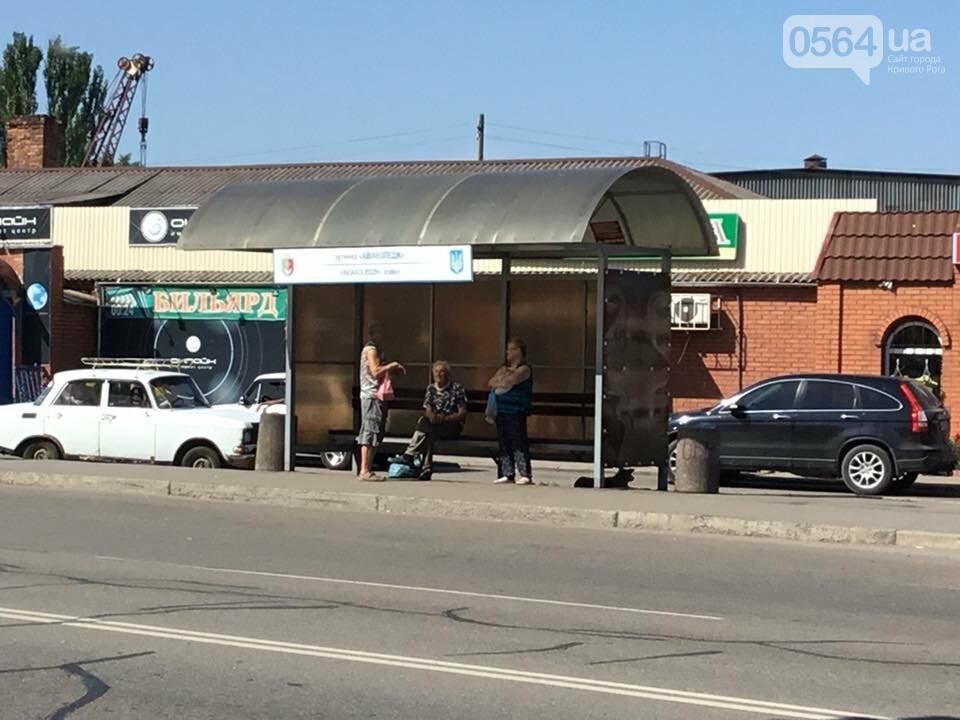Недалеко от въезда в Кривой Роге на автодороге строят кольцо, - ФОТО, фото-11