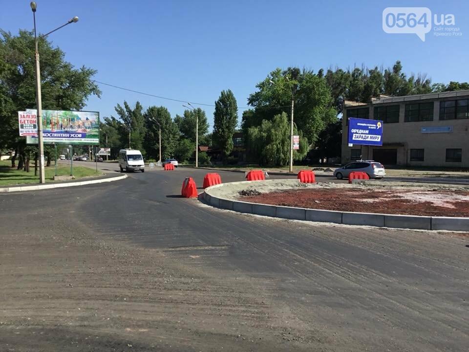 Недалеко от въезда в Кривой Роге на автодороге строят кольцо, - ФОТО, фото-12