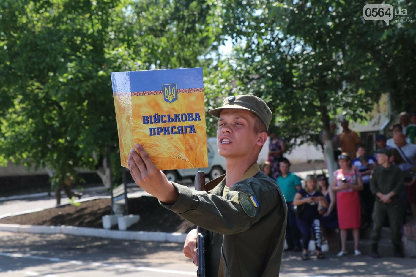 В Кривом Роге 168 нацгвардейцев торжественно приняли присягу на верность украинскому народу, - ФОТО, фото-16