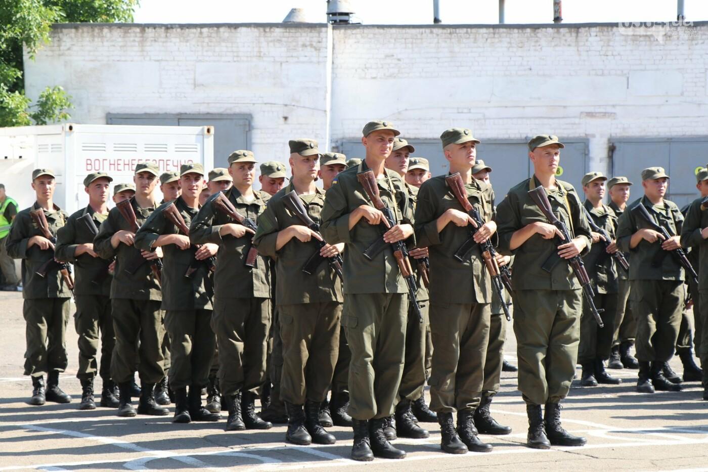 В Кривом Роге 168 нацгвардейцев торжественно приняли присягу на верность украинскому народу, - ФОТО, фото-1