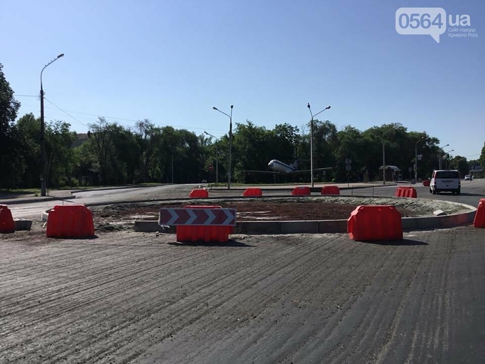 Недалеко от въезда в Кривой Роге на автодороге строят кольцо, - ФОТО, фото-1