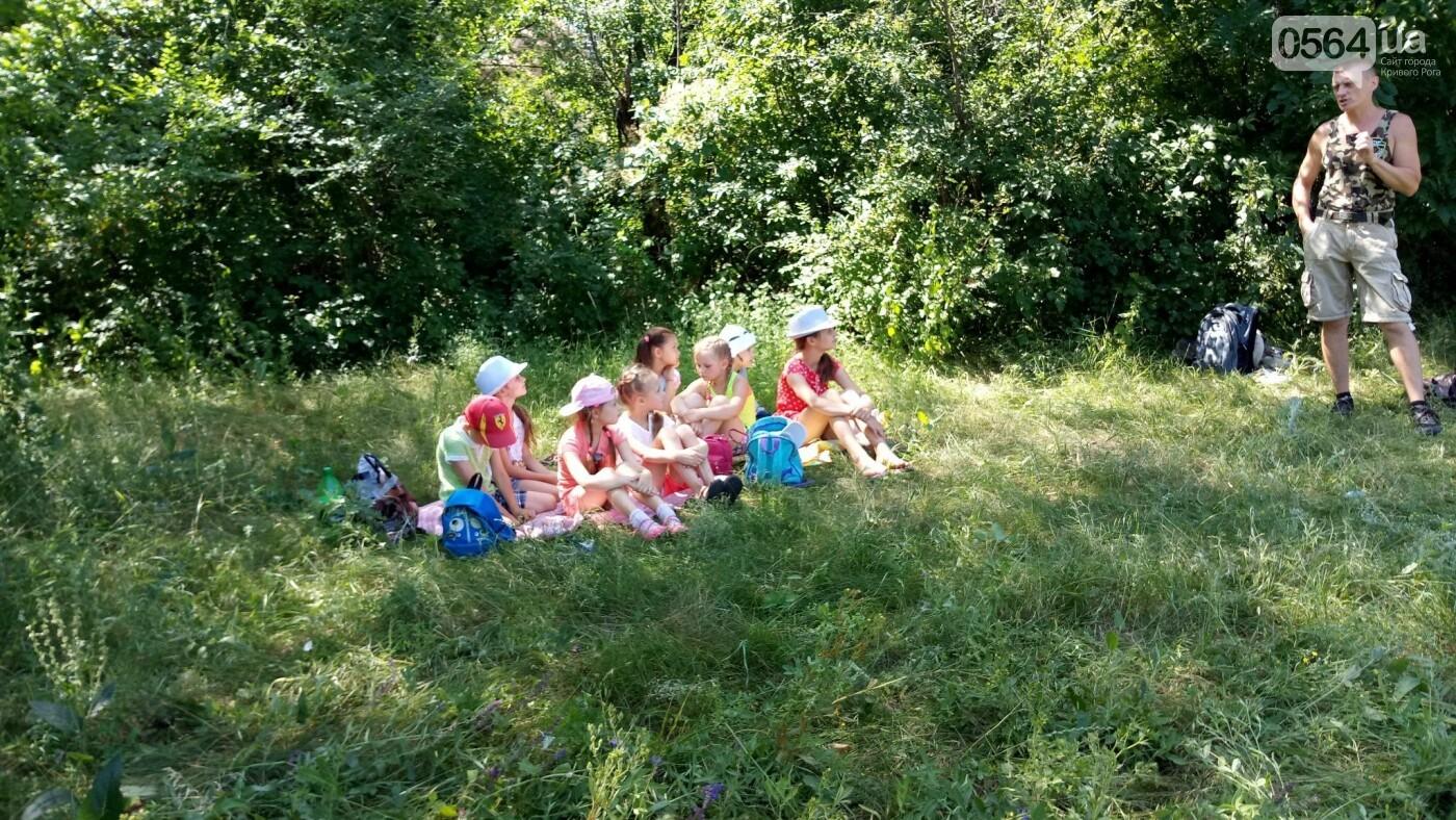 Для маленьких криворожан провели экскурсию и рассказали о защите окружающей среды, - ФОТО, ВИДЕО, фото-4