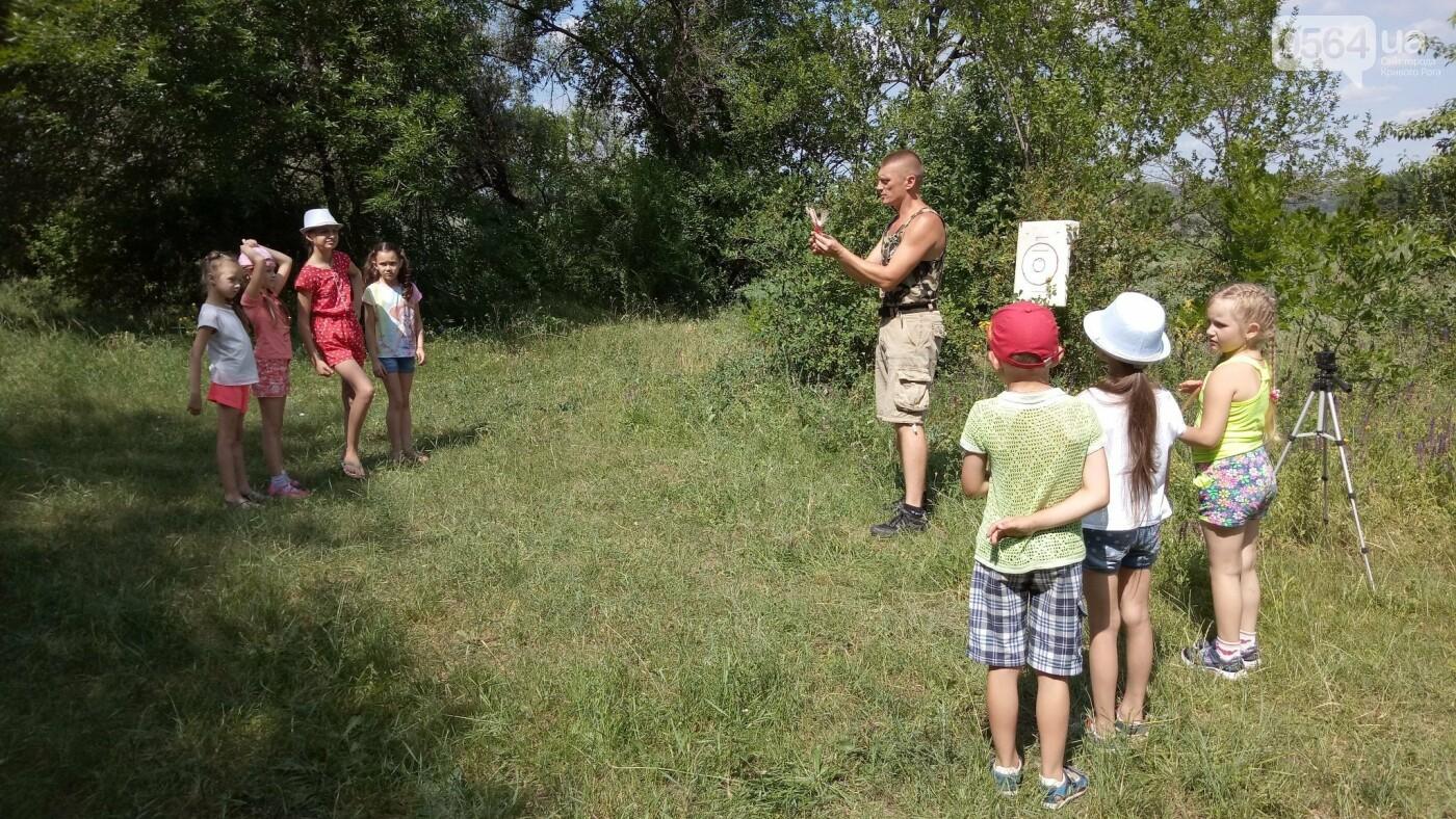 Для маленьких криворожан провели экскурсию и рассказали о защите окружающей среды, - ФОТО, ВИДЕО, фото-5