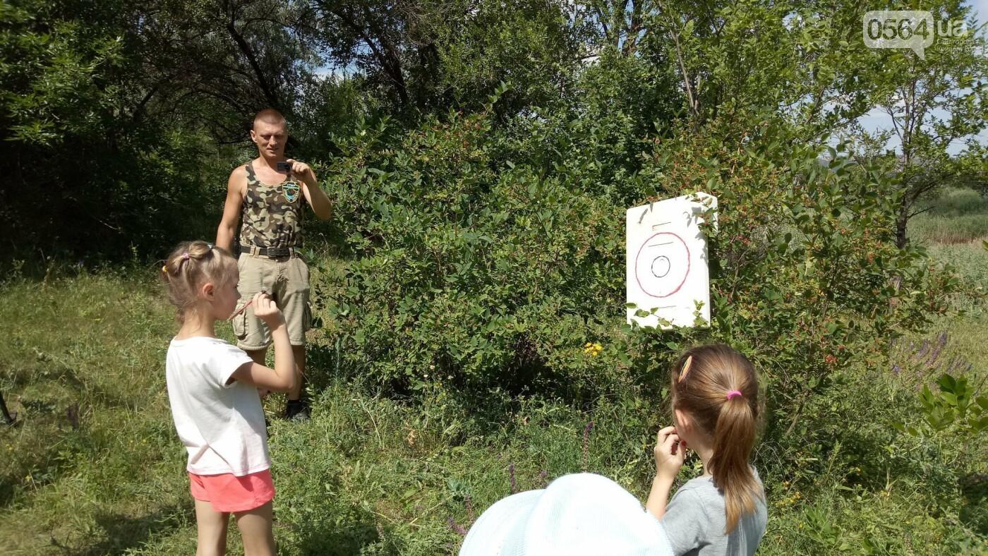 Для маленьких криворожан провели экскурсию и рассказали о защите окружающей среды, - ФОТО, ВИДЕО, фото-6
