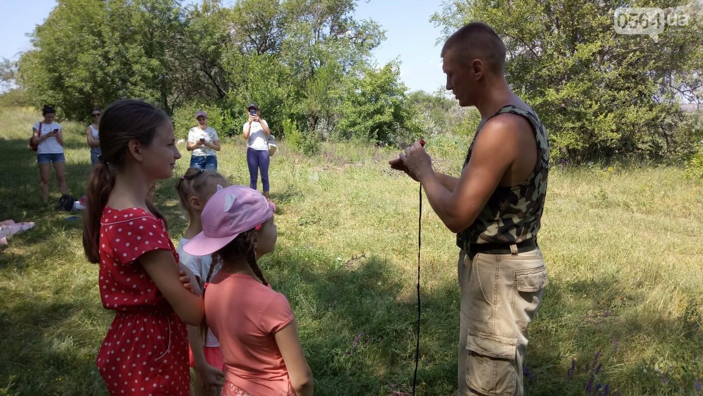 Для маленьких криворожан провели экскурсию и рассказали о защите окружающей среды, - ФОТО, ВИДЕО, фото-1