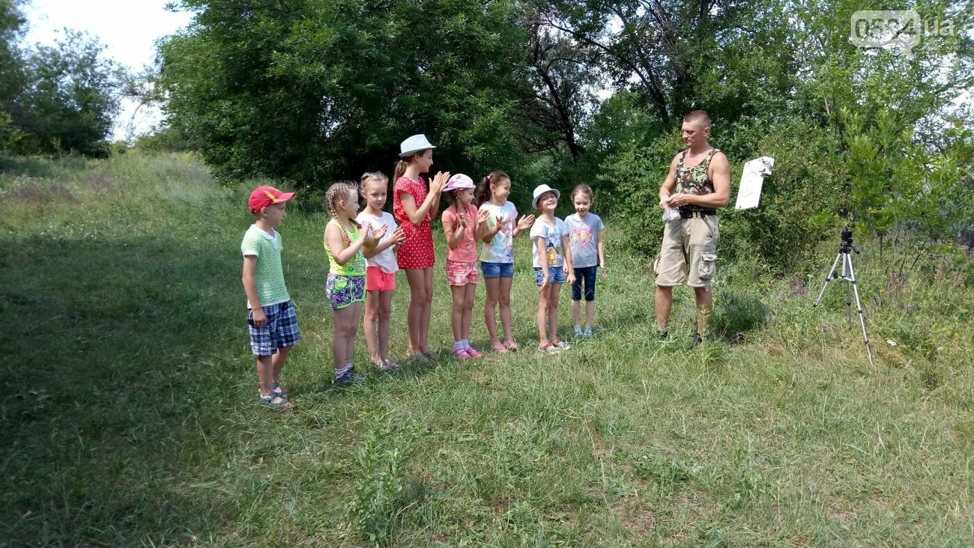 Для маленьких криворожан провели экскурсию и рассказали о защите окружающей среды, - ФОТО, ВИДЕО, фото-8