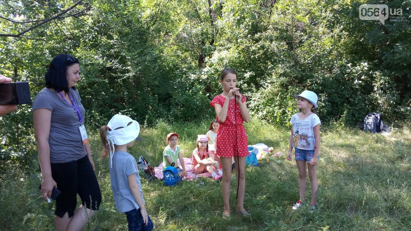 Для маленьких криворожан провели экскурсию и рассказали о защите окружающей среды, - ФОТО, ВИДЕО, фото-3