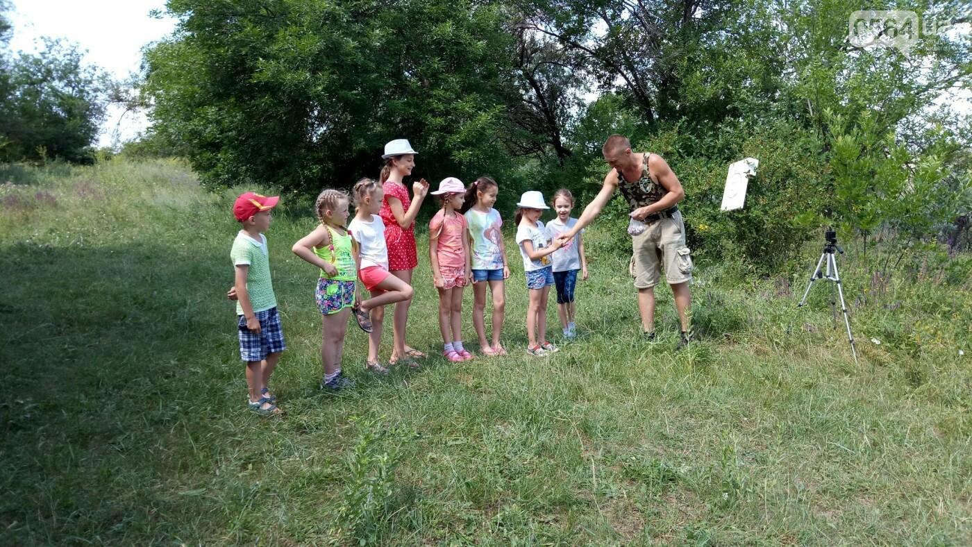 Для маленьких криворожан провели экскурсию и рассказали о защите окружающей среды, - ФОТО, ВИДЕО, фото-7